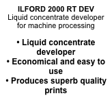 ILFORD 2000 RT DEV